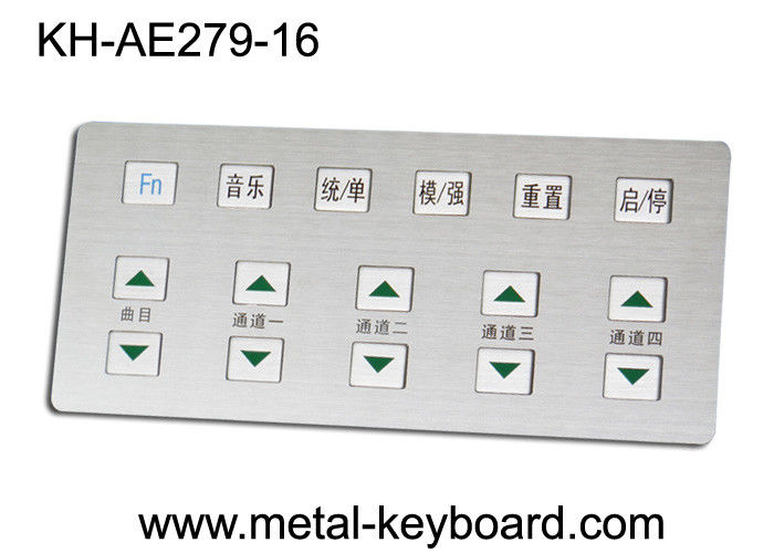 Rugged Stainless steel Kiosk Keyboard for Self - service karaoke machine
