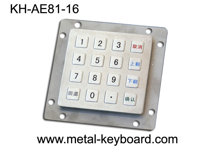16 Keys Vandal Resistant Industrial Metal Keypad , Weatherproof Keypad USB Interface