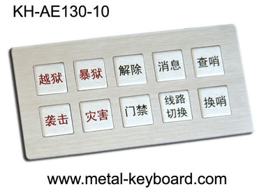 China Quiosco lleno rugoso del teclado del metal IP65 con llaves modificadas para requisitos particulares del diseño 10 de la disposición fábrica
